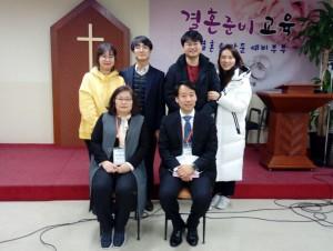 '18.11.24 결혼준비교육