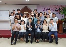 '19.6.29 결혼준비교육