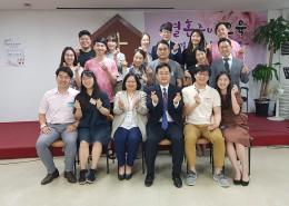 '19.9.28 결혼준비교육